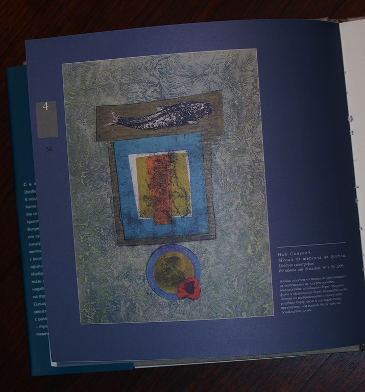 Book Published In Bulgaria New Directions In Printmaking